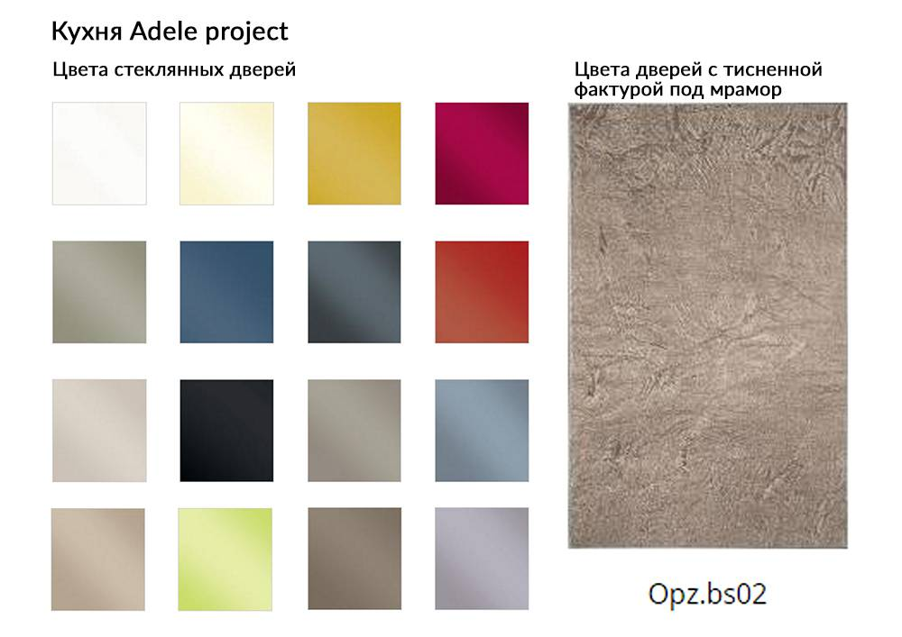 Кухня Adele Project цвета стеклянных дверей