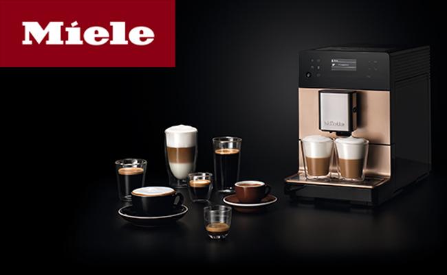 Новые кофемашины серии CM5 Silence от Miele