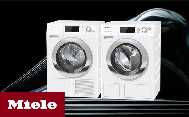 Выгода 7% на комплект стиральной и сушильной машины от Miele