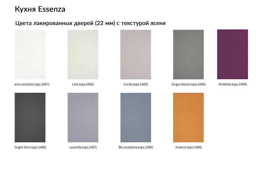 Кухня Essenza цвета лакированных дверей с текстурой ясеня