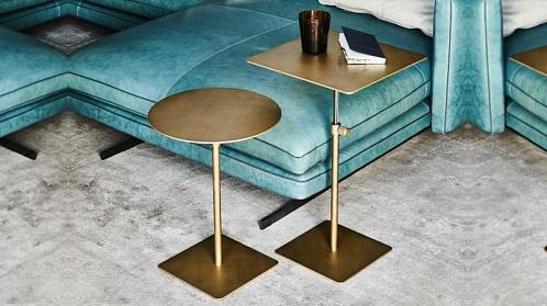 Кофейный стол Step
