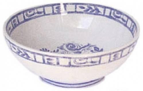 Тарелки для супа OISEAU BLEU – FRUITS 4шт