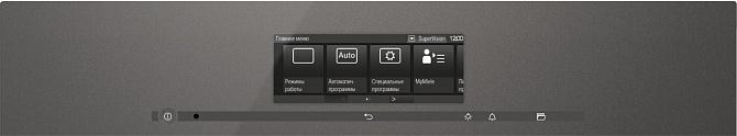 Духовой шкаф H6800BPX GRGR графитовый серый