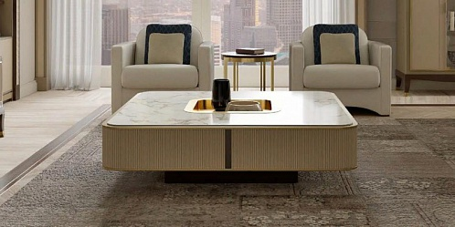 Кофейный столик PR.314.1