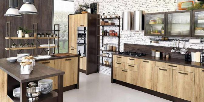 Кухня Kyra