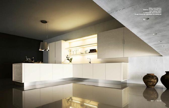Кухня Yara